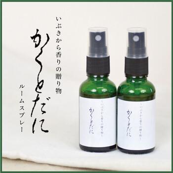 滋賀県米原市の伊吹にある植物を使ったスプレーです。天然素材100%なので、お子さんやペットのいる家にもおすすめ。香りはイブキジャコウソウとヒノキの2種類です。