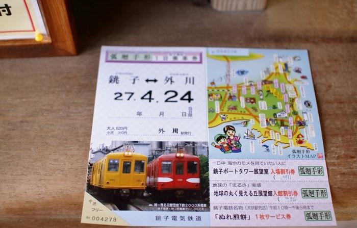 銚子から外川間の全線を1日乗り降りできる乗車券があれば、気の向くままに途中下車の旅を楽しめます。1日乗車券を提示すると割引を受けられるお店もあるので、お得ですよ。