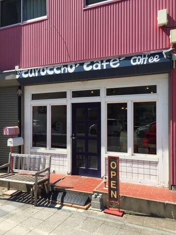 銚子電鉄の仲ノ町駅そばにある「curoccho cafe(クロッチョカフェ)」。毎朝焼き上げるベーグルでランチを楽しんでみませんか?