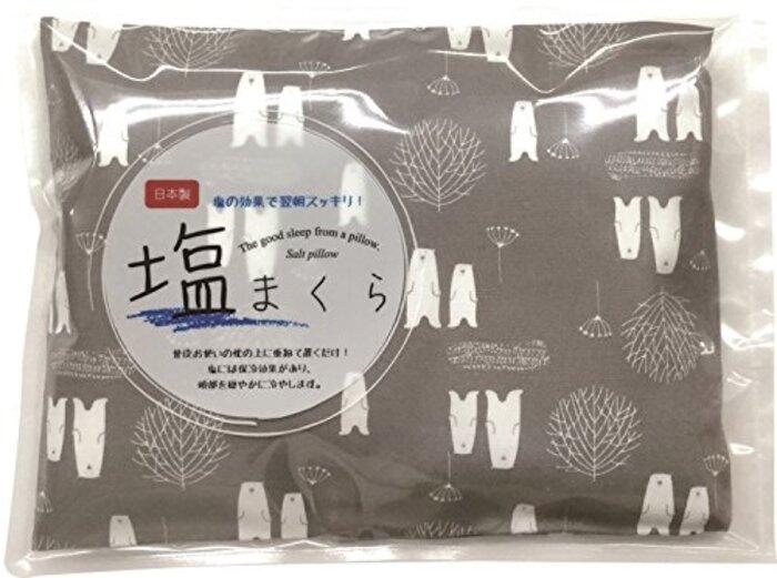 コージカンパニー 塩まくら オルソビアンコ 日本製 20×30cm グレー 185325
