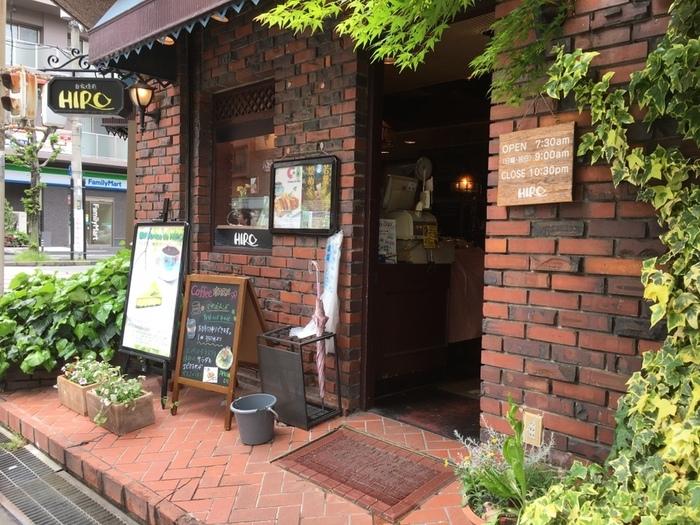 知る人ぞ知る名店をたずねたい。「大阪の絶品珈琲」探訪記