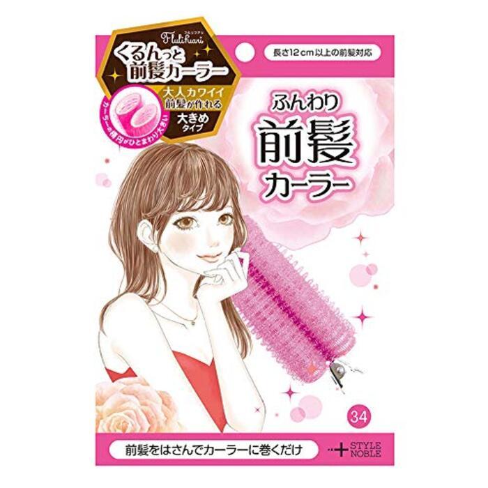 フルリフアリ ふんわり前髪カーラー ピンク 1個