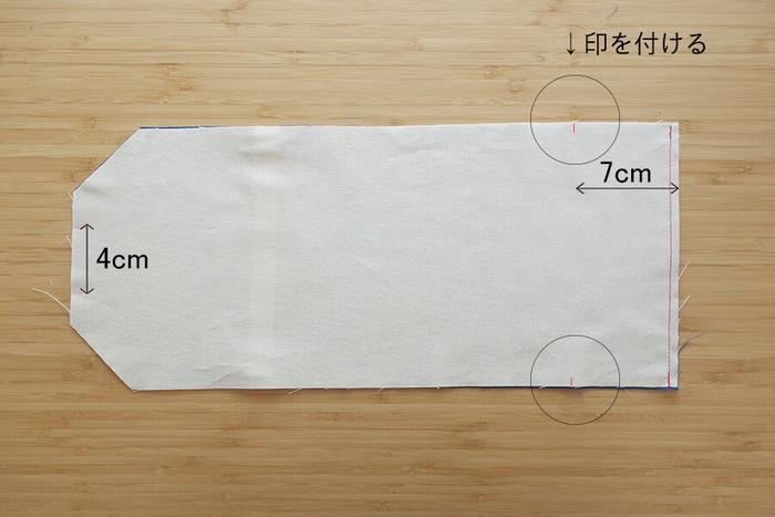 もう1枚の布を内側が表になるように重ねます。右端をまっすぐ縫い、右端から7センチと返し口の幅4センチに印を付けます。