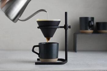 鋳物ならではのシックな質感とミニマムデザインがコーヒータイムをモダンに演出してくれるブリューワースタンド。上下可動式なので、サーバーやカップなどさまざまな容器に合わせて調節できます。