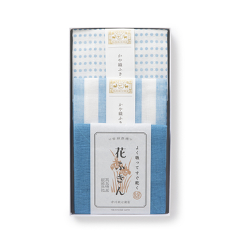こちらは、ふきんが3枚入った詰め合わせギフトです。食器と一緒に添えて贈るのも良いでしょう。奈良県の特産品「蚊帳生地」のふきんで、吸水性や速乾性に優れているのが特徴。使うほどにやわらかくなっていきます。色無地、豆紋、縞柄の計3種で、5色から選べますよ♪