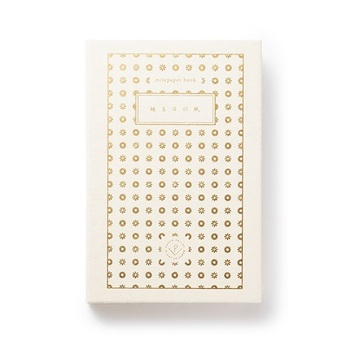 たとえばお誕生日。 その日、その瞬間だけの思いや気持ちを伝えたい、残したい―そんなときだって、ありますよね。  そんなときにピッタリなのが、milepaper book(マイルペーパーブック)。