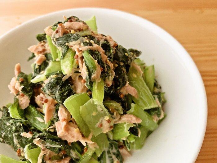 小松菜とツナを使ったマヨネーズ和え。茹でてしっかり絞った小松菜にツナ缶を汁ごと加えます。粒マスタードで酸味と食感のアクセントをプラスした、お箸が進む美味しさです。