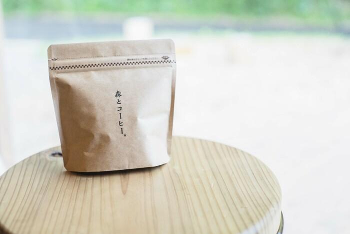 『自分に帰ろう、森へ行こう』をテーマに、福岡県の糸島市の森の中でコーヒー豆を焙煎している「森とコーヒー」。コーヒー豆はいつも焼きたてで、焙煎から4日以上経った豆は売らないというこだわりがあり、常に焼きたてを提供しつつ、コーヒー豆を捨てるようなこともせずに、徹底した生産管理を行なっています。