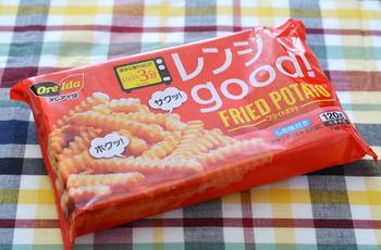 冷凍ポテトがごちそうに!「ローディッドフライ」のアイデアレシピ集