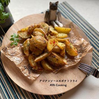 ナンプラーなどのエスニック調味料を使うと、東南アジア風のフレンチフライになります。おうちでしかなかなか食べられない味を楽しむのもいいですね。