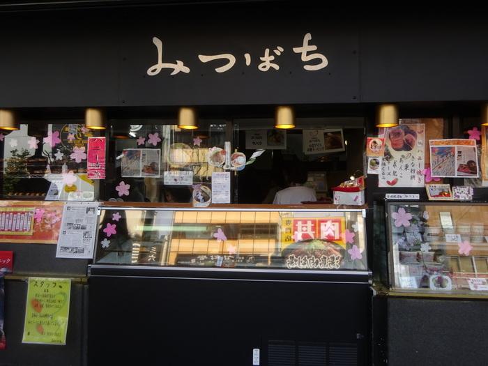 湯島にある甘味処「みつばち」は、創業明治42年(1909年)の老舗。小倉アイス発祥のお店としても有名なんですよ。その始まりは偶然の産物。創業者の夫妻が売れ残った小豆を冷凍して食べてみたところ、とてもおいしいことを発見したそう。「小倉アイス」と命名され、多くの方に親しまれる甘味が誕生しました。