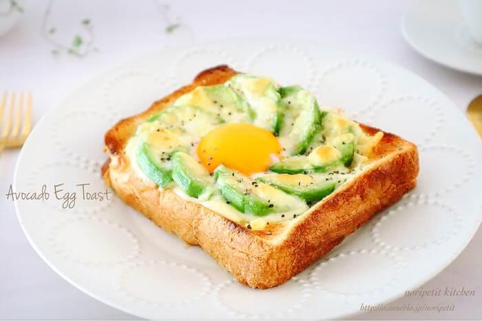 マヨネーズ、アボカド、チーズ、卵をのせて焼く「アボカドエッグトースト」。とろっとした黄身と一緒に食べるのが絶品です♪朝から栄養もしっかり摂れるレシピです。
