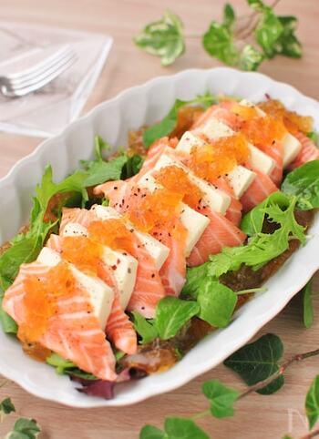 もっちりした塩豆腐とサーモンの刺身の前菜サラダ。ゆず風味のポン酢ジュレが、フレッシュな味わいで全体を引き締めます。色彩も豊かで、パーティーの主役級のメニューになりそう。