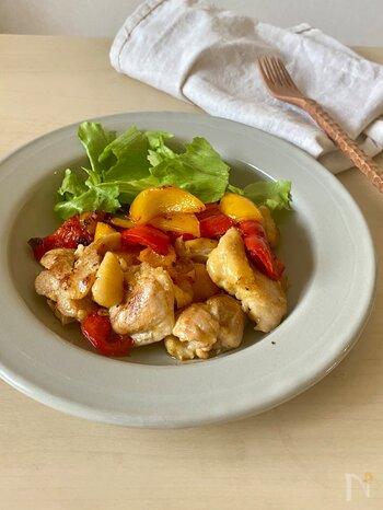 こちらも鶏肉とパプリカを一緒に冷凍し、食べる時にはフライパンで炒めて完成です。ハーブソルトで香り良い一品がすぐにできると思うだけでも心強いですね。