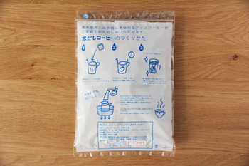 1袋を1ℓのお水に入れ、約7時間後から飲み頃になります。冷蔵庫で3日ほど保存が可能です。