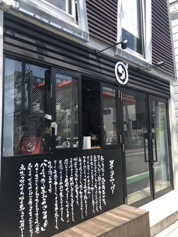 フルーツサンド専門店「ダイワ 中目黒店」の母体は、愛知県岡崎市にある「ダイワスーパー」。八百屋さんからスタートしたというスーパーならではの仕入れと目利き力を活かし、新鮮でおいしいくだものを厳選しています。