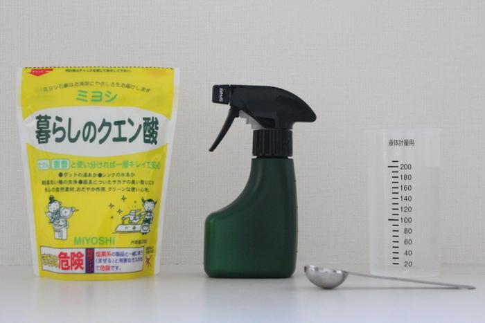 水まわりの掃除にはクエン酸水を用意しておきましょう。水200mlに対してクエン酸小さじ1杯を溶かせばOK。スプレーボトルに入れて、吹きかけられるようにすると使いやすいです。