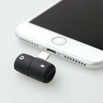 充電もしなくちゃいけないけれど、音楽も聴きたい…そんな困ったに解決策を!このコネクタがあれば、音楽を聴きながら充電をすることを可能にしてくれます。