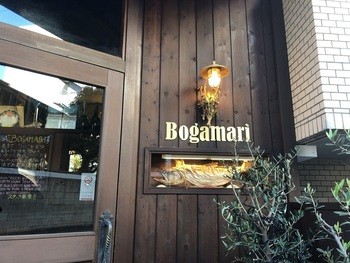 北参道、代々木どちらの駅からも歩いて5分圏内にある「Bogamari Cucina Marinara(ボガマリ・クチーナ・マリナーラ)」は、看板がさりげない大人の隠れ家のようなイタリアンレストランです。