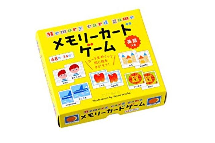 メモリーカードゲーム ([バラエティ])