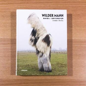 2013年に刊行した本書で、世界的な評価を確立したフランスの写真家、シャルル・フレジェ。世界各地の装束(民族衣装や伝統衣装、習わし、儀式、祭礼のためのコスチュームなど)をシリーズとして撮影し続けています。  この写真集「WILDER MANN」でフォーカスをあてたのは、ヨーロッパで何世紀にもわたって伝えられてきた祭りに登場する、不思議な魅力に溢れた獣人(ワイルドマン)たち。