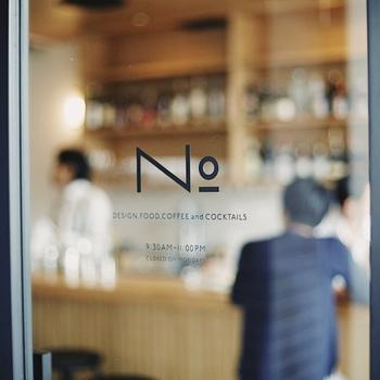 「No.」は代々木上原から徒歩1分。シンプルで温かみのある空間にホッと一息つくことができるカフェ&バーです。