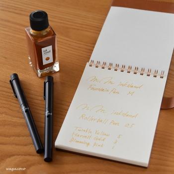 こちらのブロガーさんは、専門ショップでオリジナルカラーのインクを作り、それをマイボールペンに入れています。お気に入りのインクで大切な人にお手紙を書いてみるのも良いですね♪