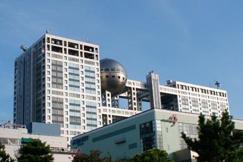 大きな球体が目を引く「フジテレビ」の社屋はテレビで見たことがある人も多いはず。「はちたま」と呼ばれる球体は展望室になっており、臨海副都心の大パノラマを見渡せます。また、番組グッズが買えるショップやイベントなどが行われるフリースペースもありますよ。