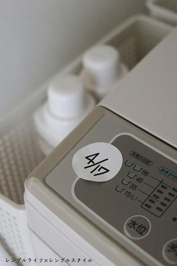 洗濯槽の掃除はおよそ1~2か月に1度がおすすめ。定期的に掃除を行うことでカビの発生が抑えられ、きれいな洗濯槽をキープできます。しばらく掃除していなかったという場合は、最初に時間をかけて念入りに掃除し、その後は1~2か月に1回の頻度で手入れをしていきましょう。