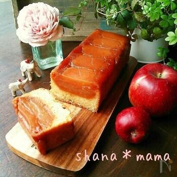 見た目も華やか♪りんごを贅沢に使ったタルトタタン風のパウンドケーキです。パウンド型に並べたりんごの上に混ぜた生地を流し込むだけ。見た目以上に簡単に作れます。りんごは甘酸っぱくて、実がしっかりした紅玉などがおすすめ。りんごのしっとりジューシーな味わいを楽しんで。