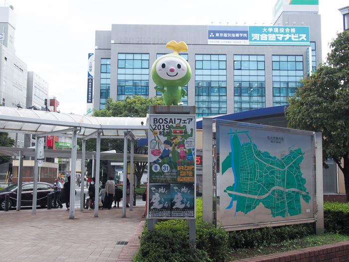 練馬区や板橋区に隣接する埼玉県の和光市は、ホンダの研究所やオフィス、理化学研究所があることで知られています。都心へのアクセスが良好で、ベッドタウンとしても人気です。