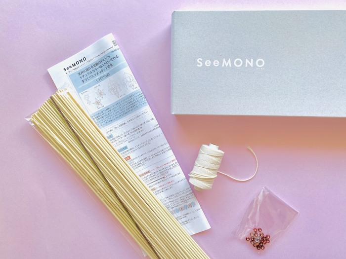 箱を開封してみると、ヒンメリの材料となるストローとたこ糸、装飾用のビーズ。  ワイヤーは、ストローやビーズに糸を通してパーツ同士を連結させるための針として使っていきます。