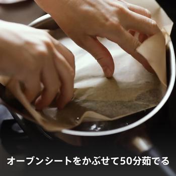 ①茹で豚作り 鍋に全ての材料、豚肉にかぶるくらいの水を入れ強火にかけます。 沸いたら弱火にしアクをすくい、オーブンシートをかぶせ50分ほど静かに茹でます。(途中豚肉を裏返す。)