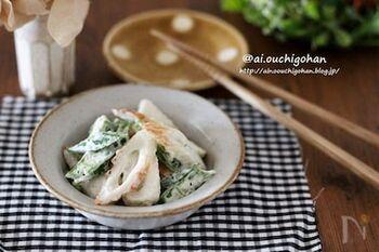 濃厚なマヨにわさびがピリッと利いたサラダ。少ない材料で作れて、あと一品欲しい時やお弁当のおかずにぴったりです。