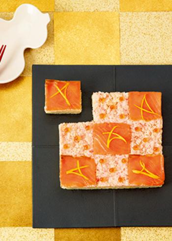 市松模様が美しいカニとスモークサーモンのお寿司。ゆずの皮や果汁を使っていますので、爽やかな和の香りが立ちます。ホームパーティーなどおもてなしにもいいですね。