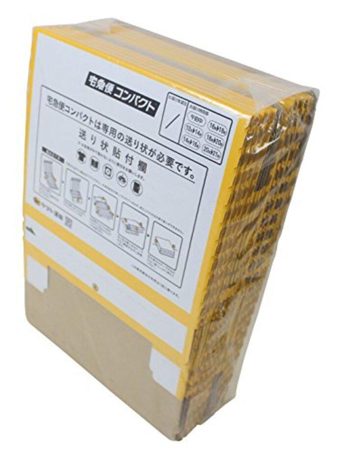 ヤマト運輸株式会社 ダンボール ヤマト運輸 宅急便コンパクト 専用 梱包箱 20枚 000080