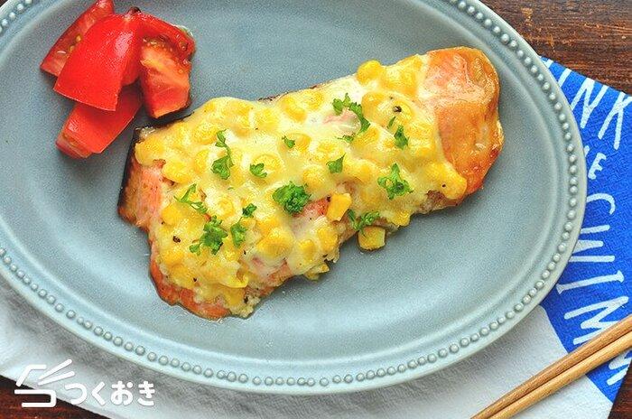 コーンマヨソースを鮭の上にのせて、オーブンで焼くだけ。ちゃちゃっとできてテーブルが華やかに見えるから、忙しい日の夕食にぴったりです。