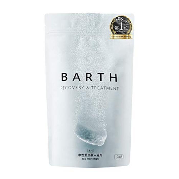 BARTH バース 入浴剤 中性 重炭酸 30錠入り (保湿 ギフト 発汗 無添加)