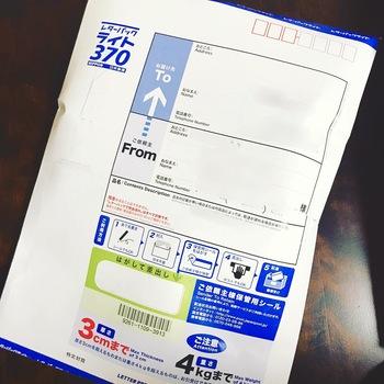 そのほか、厚紙による『丈夫な専用封筒』、『A4サイズ・4kgまで』、『全国一律料金』、そして『追跡可能』というポイントが揃う、「レターパックライト(厚さ3cm以内/370円)」「レターパックプラス(厚さ制限なしで、指定封筒におさまればOK/520円)」も、知っておくとなにかと役立ちます。  「レターパックライト」は相手宅のポストインでのお届け、「レターパックプラス」は相手宅にて対面でのお届けになります。「レターパックプラス」はどんなに封筒が膨らもうと、ちゃんと封がしまれば発送できるのが嬉しいですね。