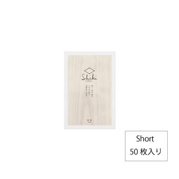 こちらは24cm×15cmのショートサイズ。落し蓋やせいろに敷くならこのサイズがおすすめです。