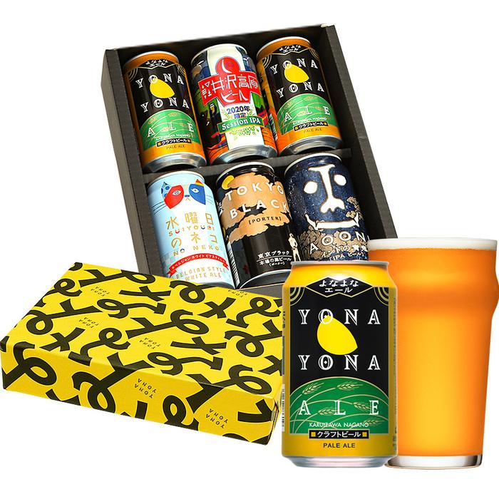 よなよなエール ギフト 5種6缶 2,563円(税込)