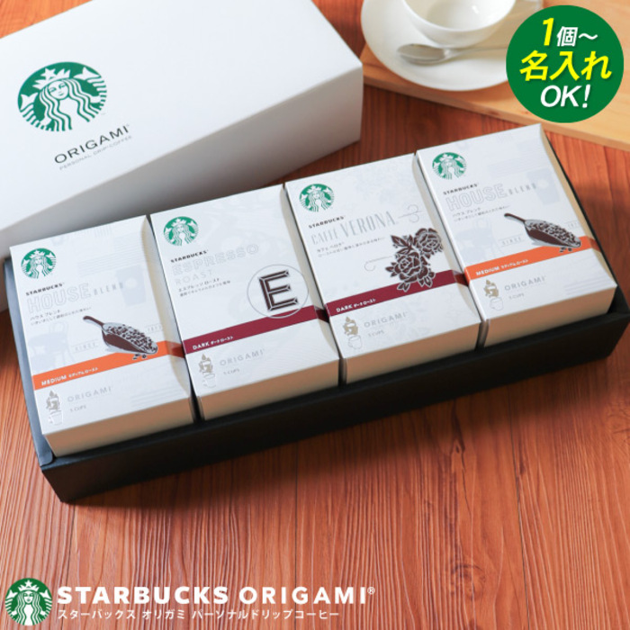 スターバックス オリガミ® パーソナルドリップコーヒー 3,240円(税込)