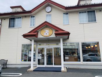1948年創業の「福田パン」は、コッペパン専門店の元祖ともいえるお店で、盛岡の市民のソウルフードとして長年親しまれています。