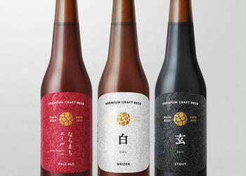 女性に人気の「ならまちエール」は、イングリッシュ系のペール・エールでまろやかな風味が特徴です。なんと、醸造工程で大和ほうじ茶葉を加えているんです。すっきりとした飲み口は1年中飲みたくなる味。  自家焙煎のカカオを加えて醸造する「玄-kuro-」など個性豊かなビールは、ご当地ならではのお土産になりますね。