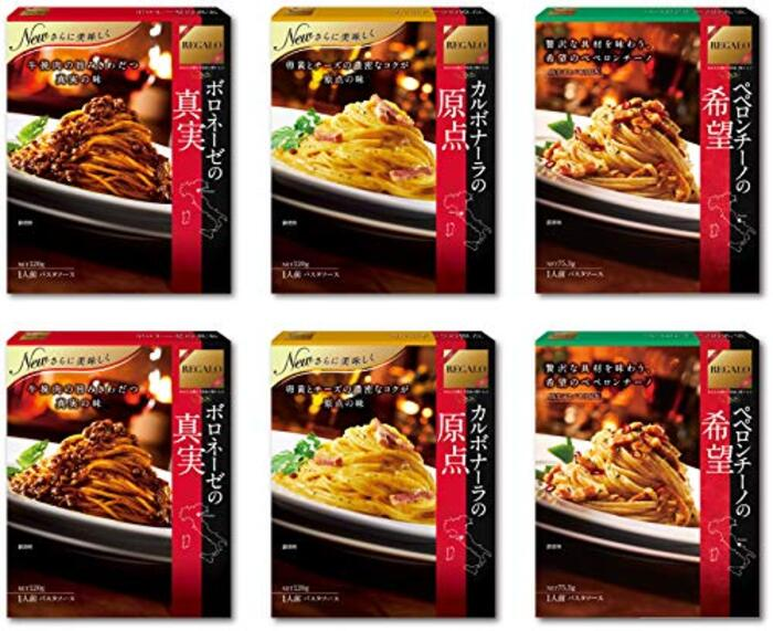 レガーロ 個食パスタソース3種各2個 計6個セット