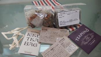紅茶のパッケージもとてもかわいいので、プレゼントやお土産にもぴったりですね。