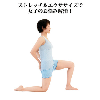 在宅ワークで運動不足…という方におすすめのレッスンです。忙しくても、運動が苦手でも続けやすい「ながらエクササイズ」を学べますよ。気になるお腹周りや肩こりなどのお悩みを解消して、体を整えましょう!