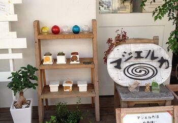 店頭に並ぶ色とりどりの雑貨たちは、日本全国の障がいのある方々が作ったハンドメイド作品。「ウェルフェア(福祉)」と「フェアトレード(公正な取引)」を融合させた新しいカタチのショップです。アパレル商品からアクセサリー・インテリア・カトラリー・おもちゃなど、そのラインナップの豊富さにびっくり。きっとお気に入りの一品が見つかるはずです。1点物も多いので、一期一会を大切に・・・!