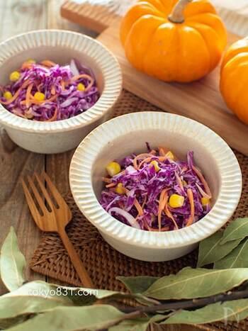 コールスローサラダを紫×オレンジでハロウィンカラーに。ささっと作れるのも、準備で忙しいパーティーのメニューとして嬉しいところ。