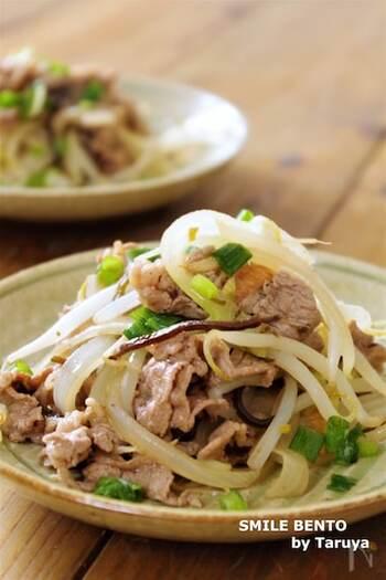 味付けは塩こしょうと塩昆布だけ。材料があればすぐに作れるのが嬉しいポイントです。昆布の旨味が食材に行き渡って、お肉や野菜をより美味しくしてくれます。
